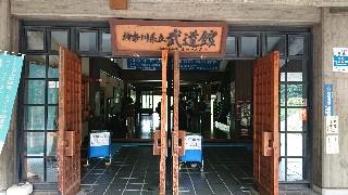 f:id:shikakudodesyo:20190512122829j:image