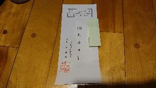 f:id:shikakudodesyo:20190512123040j:image