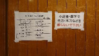 f:id:shikakudodesyo:20190513092713j:plain