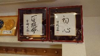 f:id:shikakudodesyo:20190514170552j:image