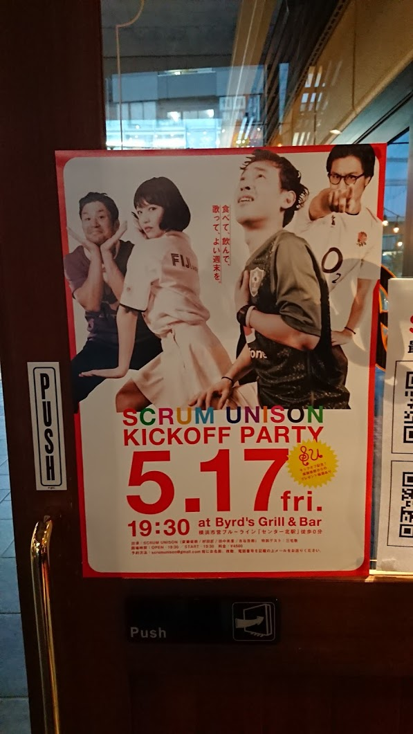 f:id:shikakudodesyo:20190520123711j:plain