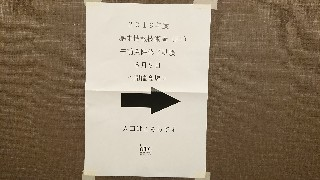 f:id:shikakudodesyo:20190609122554j:image