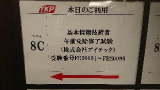 f:id:shikakudodesyo:20190609122603j:image