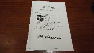 f:id:shikakudodesyo:20190610095300j:image