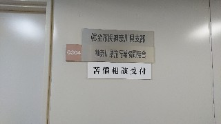 f:id:shikakudodesyo:20190611120503j:image