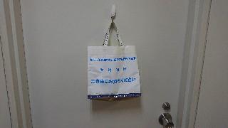 f:id:shikakudodesyo:20190611120515j:image