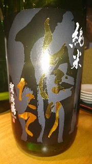 f:id:shikakudodesyo:20190617153216j:image