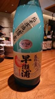 f:id:shikakudodesyo:20190617153419j:image