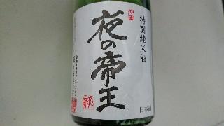 f:id:shikakudodesyo:20190623233127j:image