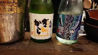 f:id:shikakudodesyo:20190628093401j:image