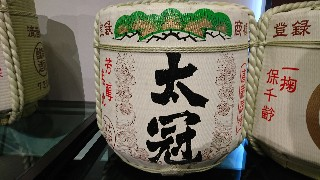 f:id:shikakudodesyo:20190628093604j:image
