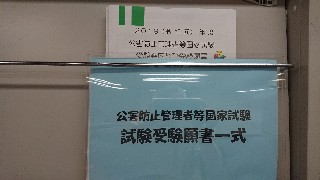 f:id:shikakudodesyo:20190701092825j:image