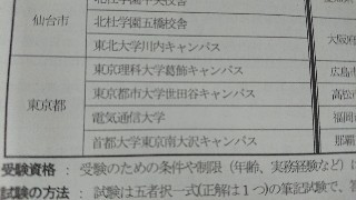 f:id:shikakudodesyo:20190701092828j:image
