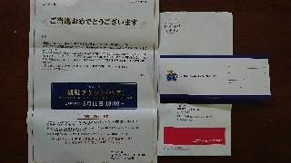 f:id:shikakudodesyo:20190716100043j:image