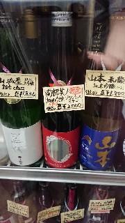 f:id:shikakudodesyo:20190805124801j:image
