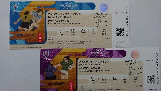 f:id:shikakudodesyo:20190810113437j:image
