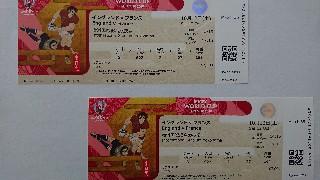 f:id:shikakudodesyo:20190810113447j:image