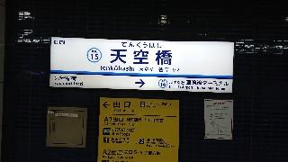 f:id:shikakudodesyo:20190813101821j:image