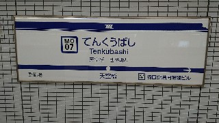 f:id:shikakudodesyo:20190813101846j:image
