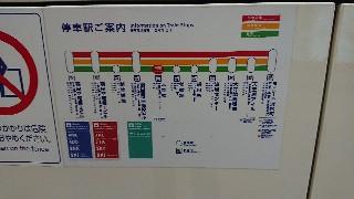 f:id:shikakudodesyo:20190813105638j:image
