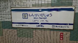 f:id:shikakudodesyo:20190813105656j:image