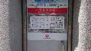 f:id:shikakudodesyo:20190813105844j:image