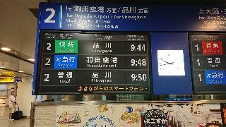 f:id:shikakudodesyo:20190813154807j:image