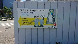 f:id:shikakudodesyo:20190813154856j:image