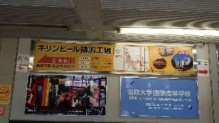 f:id:shikakudodesyo:20190815152448j:image