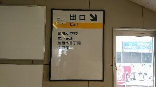 f:id:shikakudodesyo:20190815152515j:image