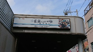 f:id:shikakudodesyo:20190815152525j:image