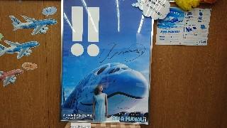 f:id:shikakudodesyo:20190816231920j:image