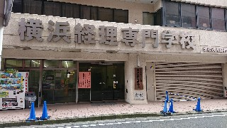 f:id:shikakudodesyo:20190908124852j:image