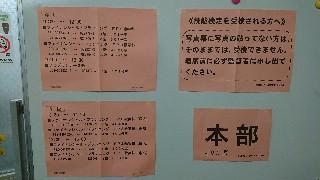 f:id:shikakudodesyo:20190908124946j:image