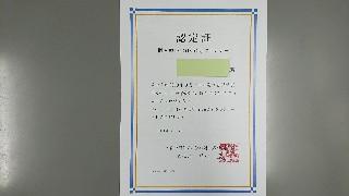 f:id:shikakudodesyo:20190909191023j:image