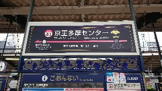 f:id:shikakudodesyo:20191006233009j:image