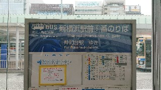f:id:shikakudodesyo:20191018163451j:image