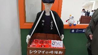 f:id:shikakudodesyo:20191018163939j:image