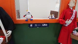 f:id:shikakudodesyo:20191018164012j:image