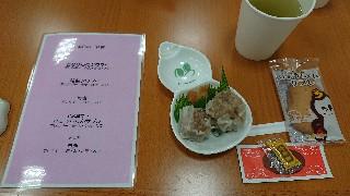 f:id:shikakudodesyo:20191018164108j:image