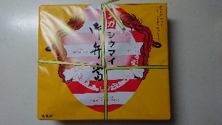 f:id:shikakudodesyo:20191018184513j:image