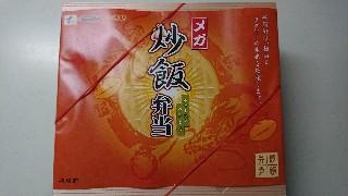 f:id:shikakudodesyo:20191018184533j:image