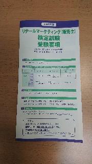 f:id:shikakudodesyo:20191103183016j:image