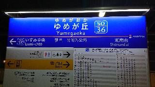 f:id:shikakudodesyo:20191111180026j:image