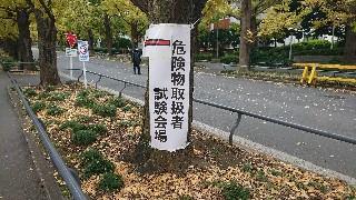 f:id:shikakudodesyo:20191201101412j:image