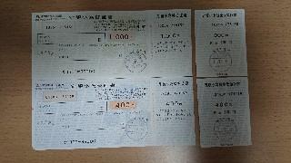 f:id:shikakudodesyo:20191211142216j:image