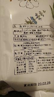 f:id:shikakudodesyo:20200112182626j:image