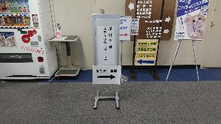 f:id:shikakudodesyo:20200115182659j:image