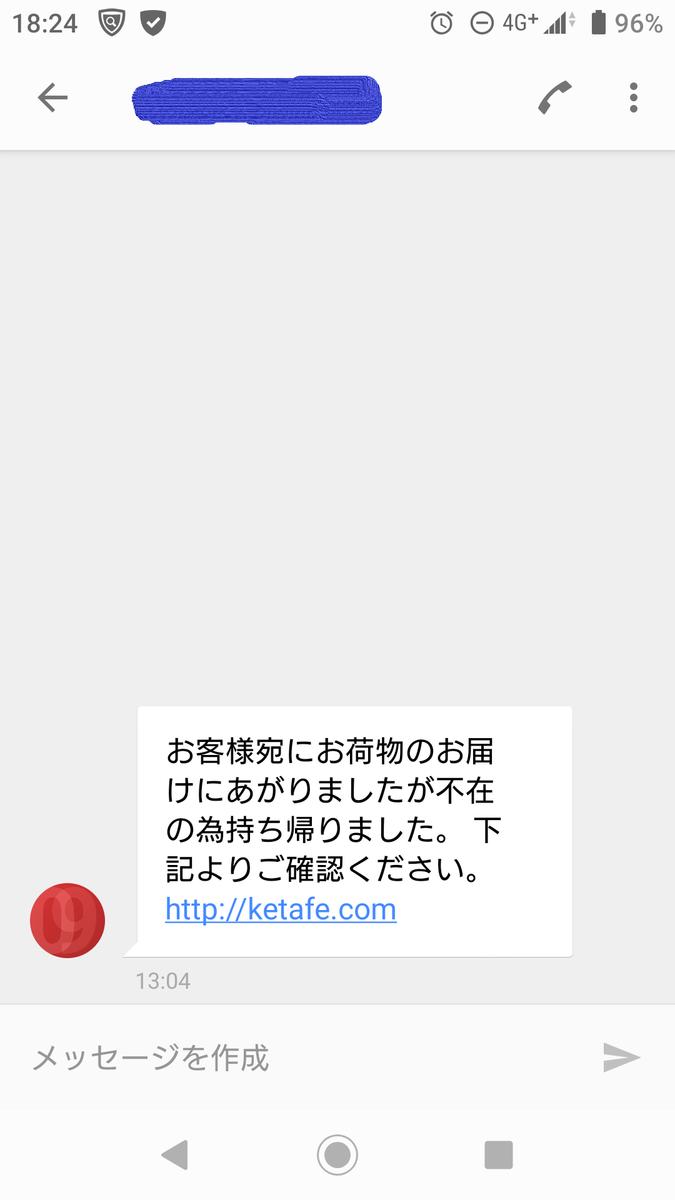 f:id:shikakudodesyo:20200203084230p:plain