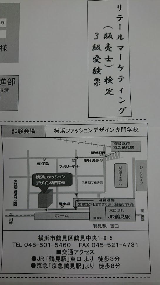 f:id:shikakudodesyo:20200206101157j:plain